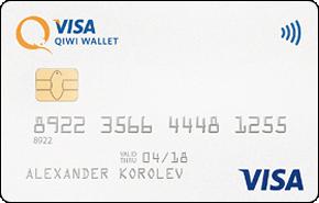 QIWI Visa Приоритет