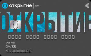 Opencard Плюс