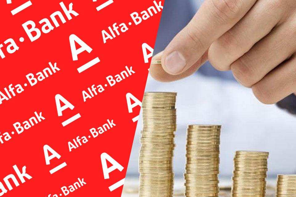 Как повысить кредитный лимит Альфа банк