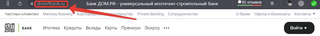Запуск сайта финансовой организации