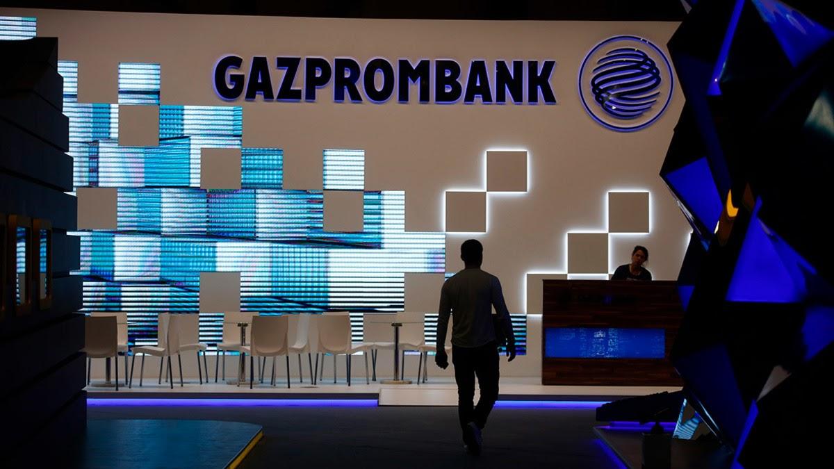 Как заблокировать карту Газпромбанка: по телефону, через смс или Интернет