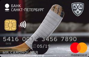 Mastercard Standard КХЛ