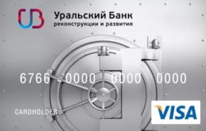 Для бизнеса Visa Classic