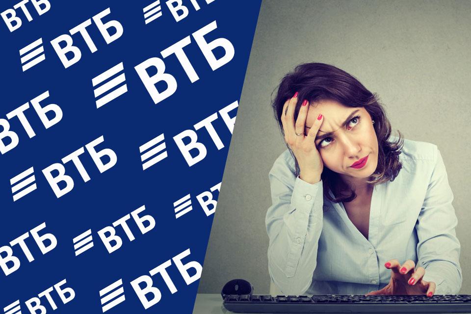 Как узнать PIN-код карты ВТБ