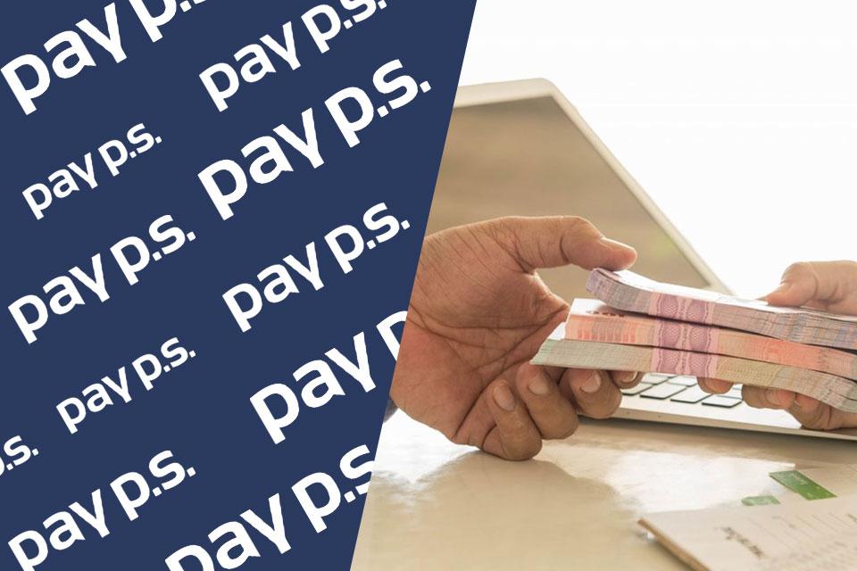 Займы в Pay PS