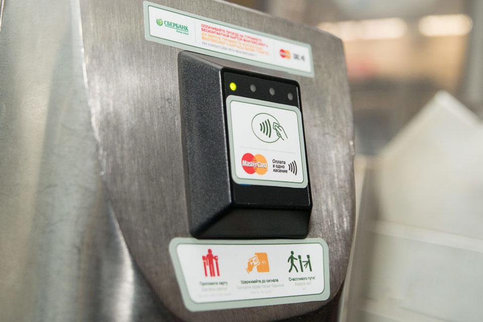Как оплатить картой в метро