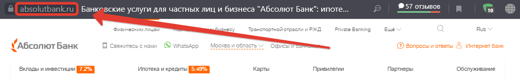 Запуск сайта
