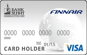 Finnair (предоплаченная)
