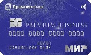 Мир Premium Business