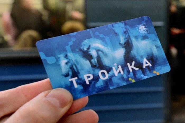 Пассажиры метро, МЦК и МЦД получат скидку на проезд при оплате банковской картой или смартфоном / Новости города / Сайт Москвы