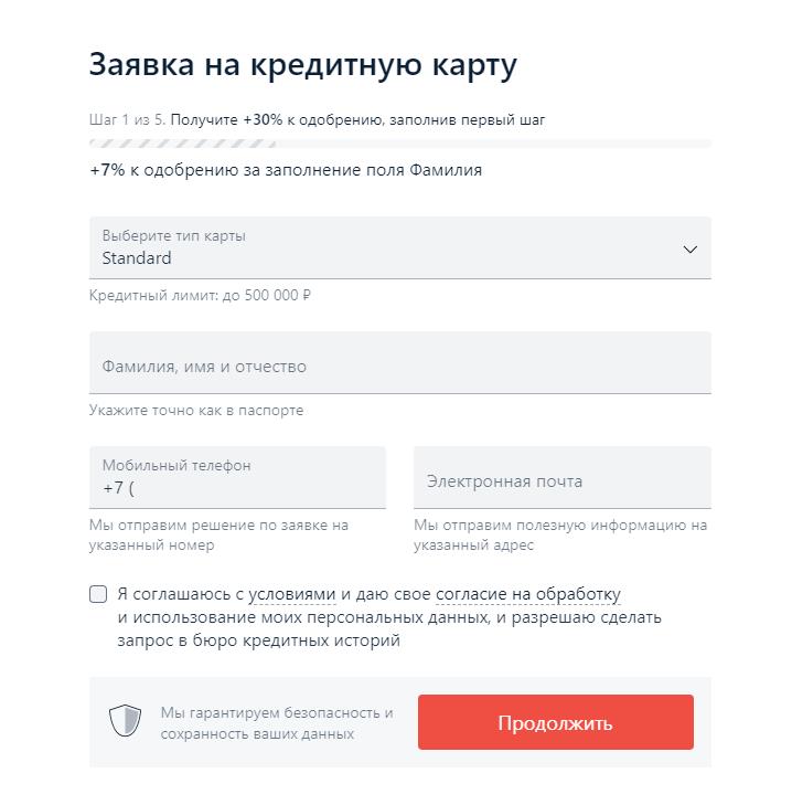 Предоставить запрашиваемые банком сведения