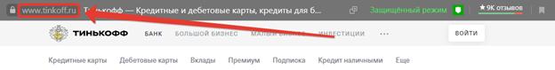 Запуск сайта Тинькофф Банка