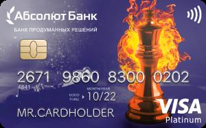 Кредитная Visa Power