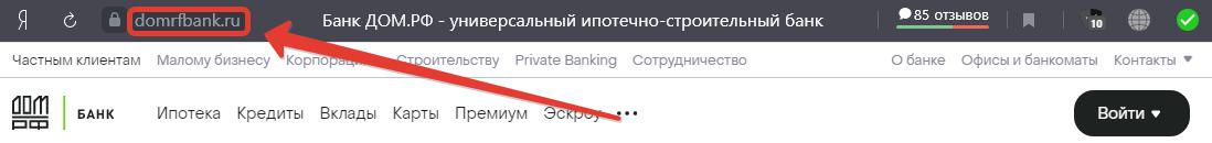 Запуск сайта банка