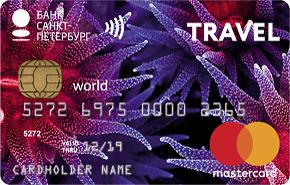 Travel Premium