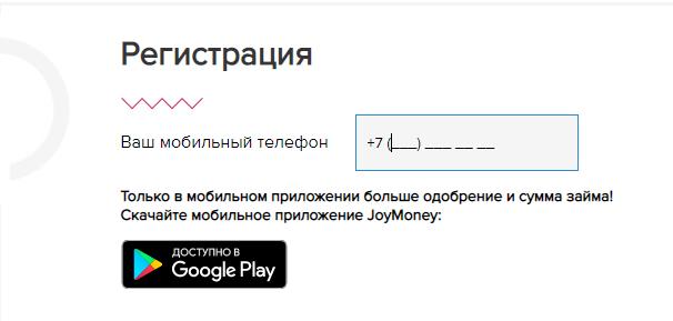 регистрацияв МКК Миксзайм