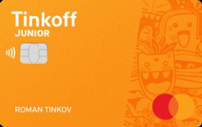 Детская карта Tinkoff Junior