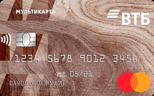 ЭкоМультикарта Mastercard