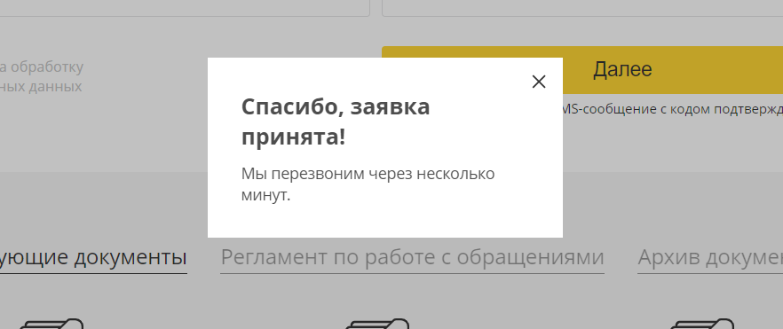 ожиданиев МФК Кармани
