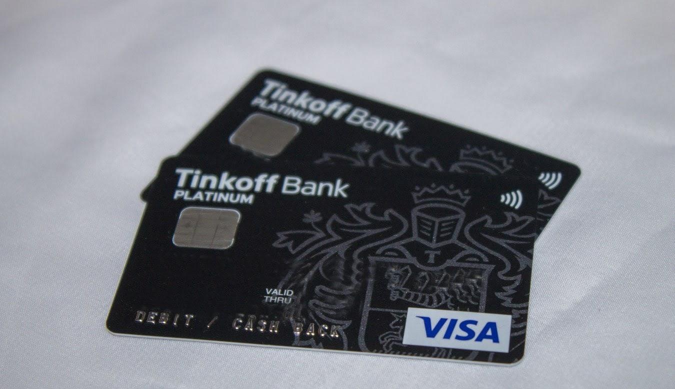 дополнительная банковская карта Тинькофф