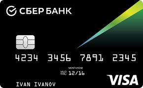 СберКарта Visa