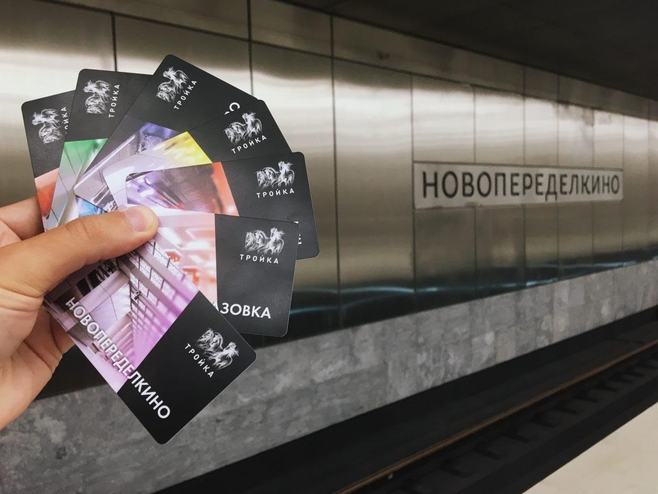 Пройти в метро с помощью Google Pay еще проще! - Единый Транспортный Портал