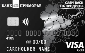 Cash-back на продукты Visa Gold
